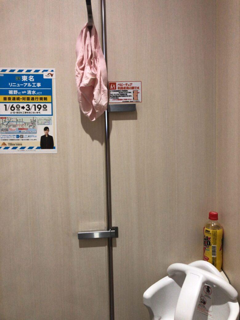 なにこれ?1人トイレで大爆笑(泣)この状況説明できますか?