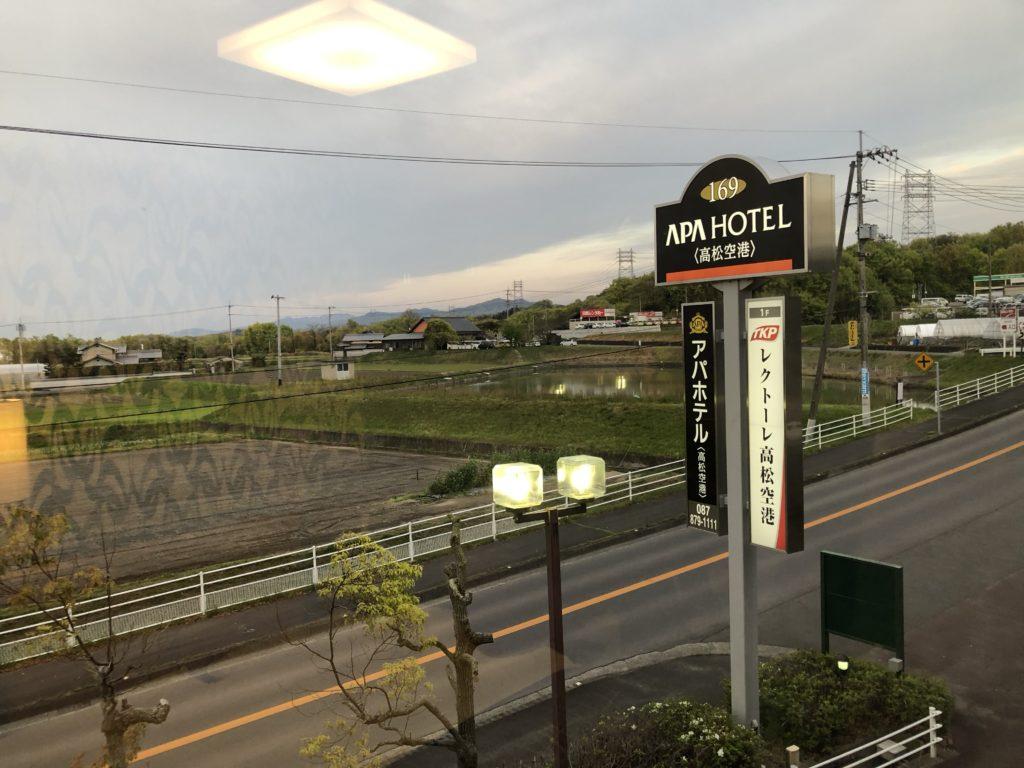 高松空港周辺 アパホテル