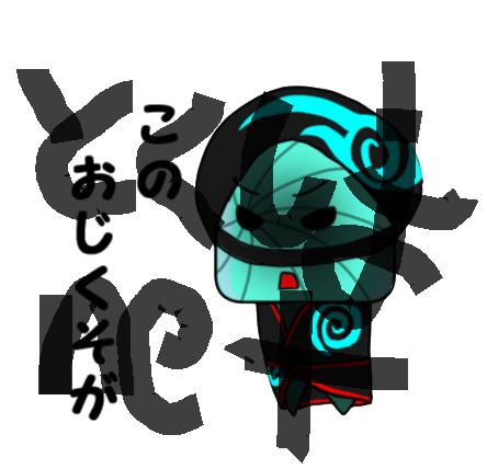 とくしまnetのキャラクター二人目が完成!!名前も決まりました