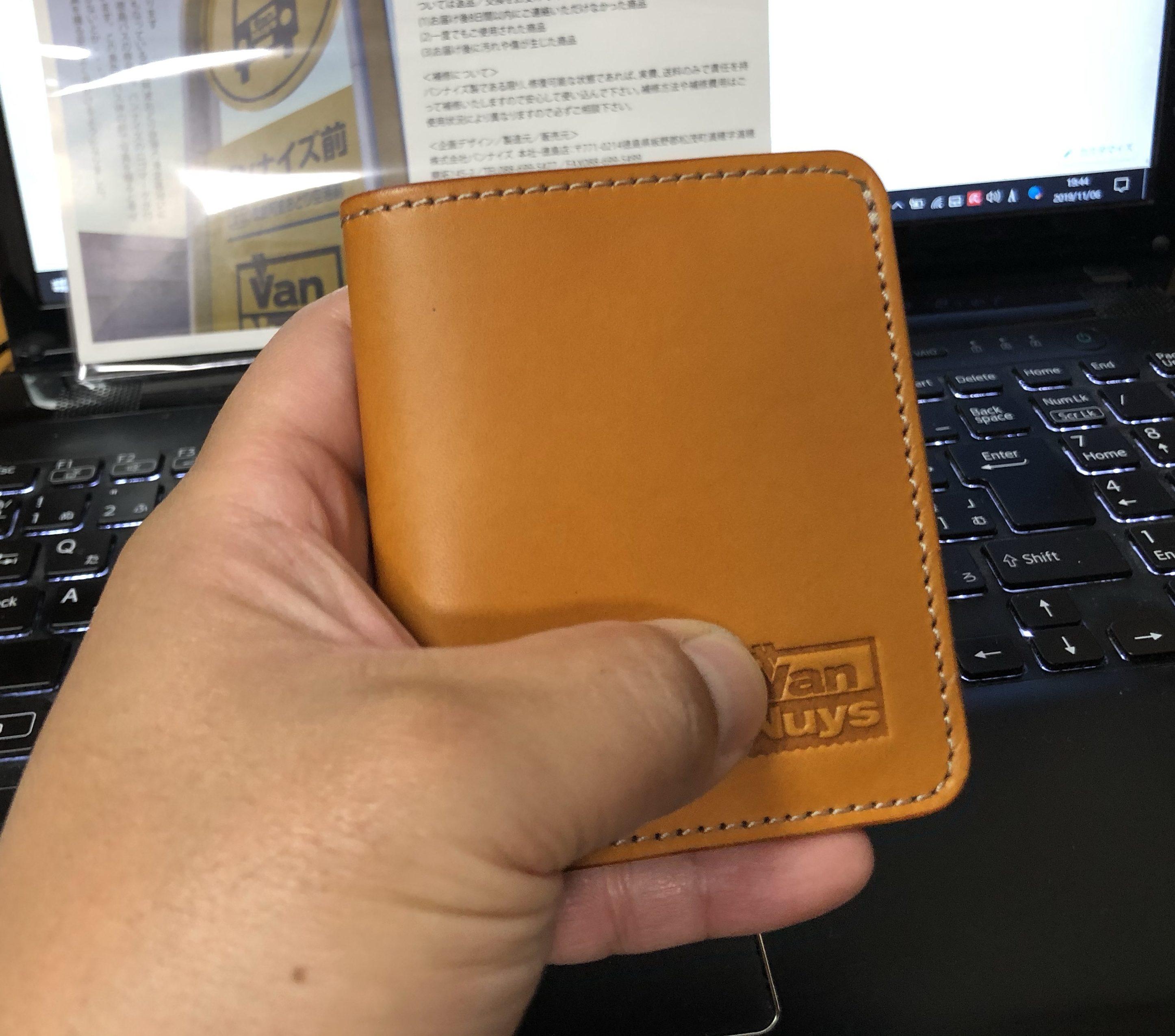 徳島ブランドのキャッシュレスに最適な財布が到着!!レビュー◎