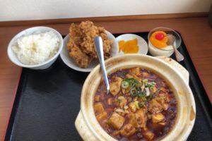 豊源 麻婆豆腐定食