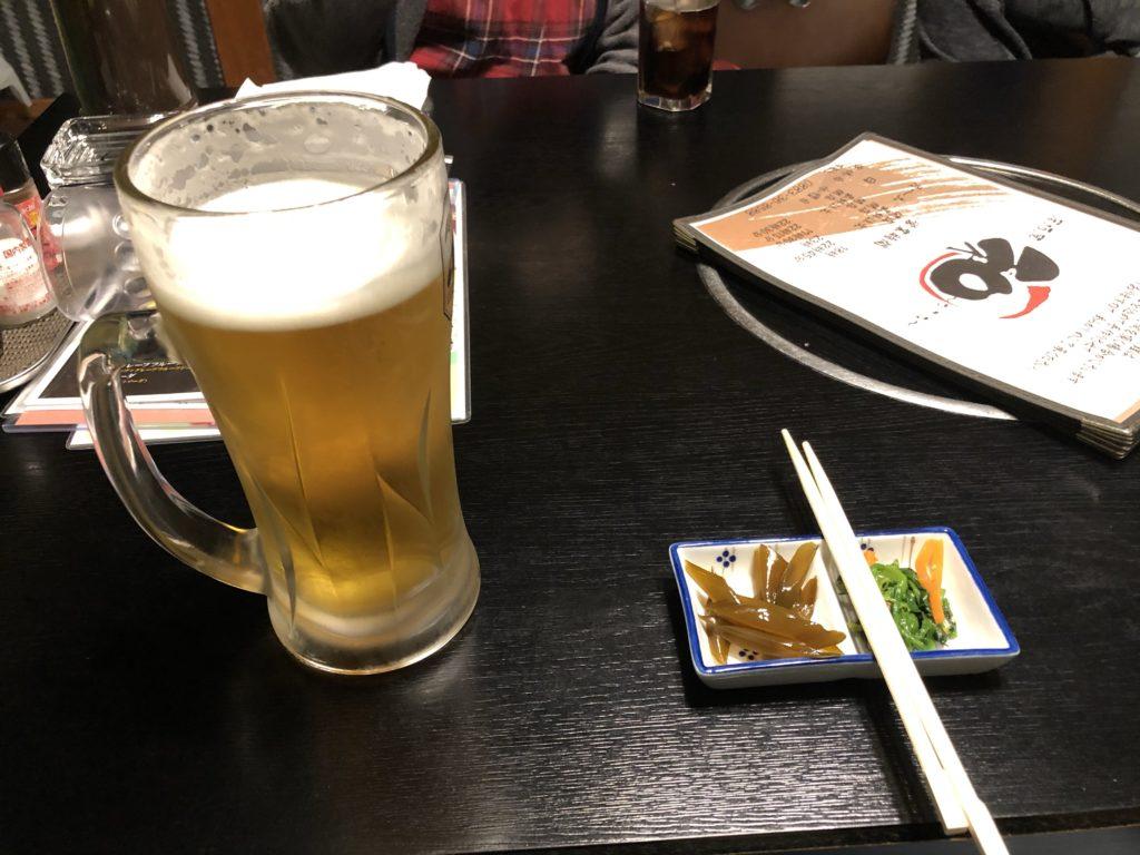 和~なごみ~男気ジョッキ