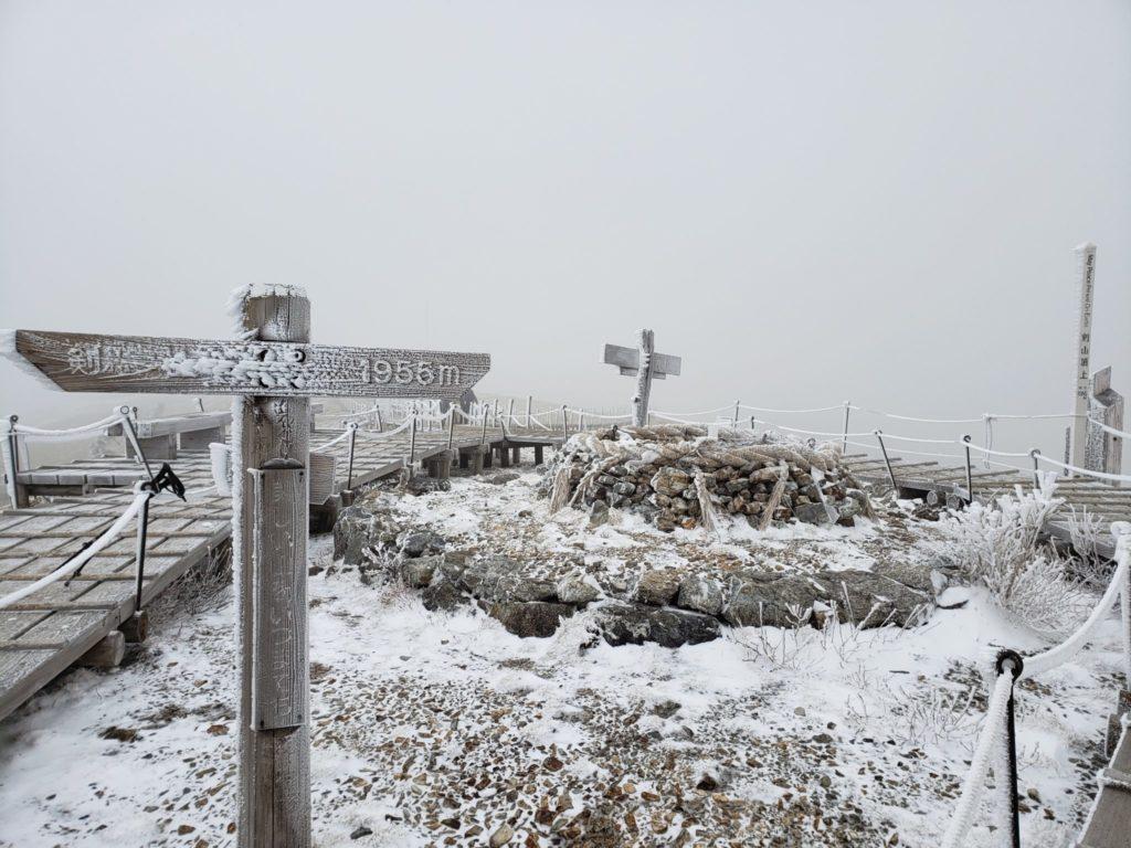 剣山 冬景色